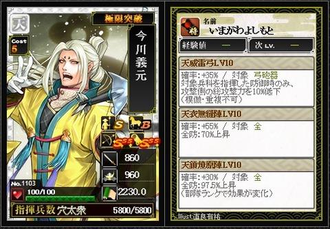 card085