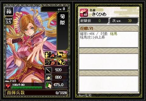 card090