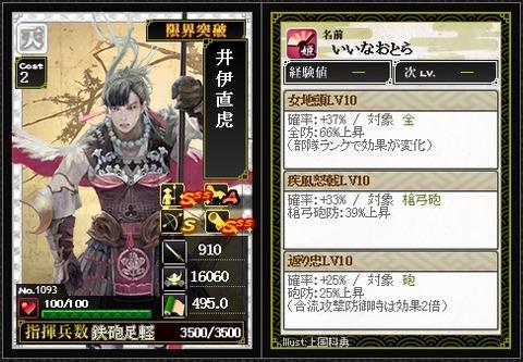 card029