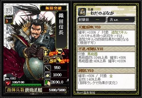 card105