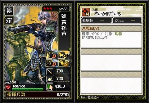 card109
