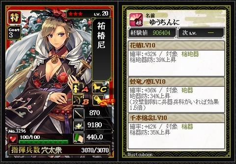 card113