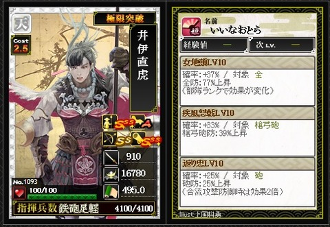 card104