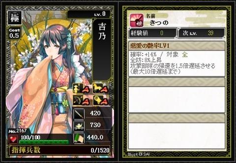card106
