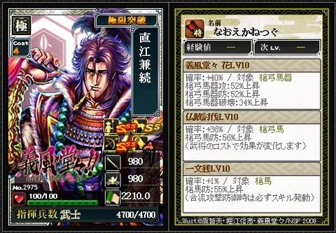 card038