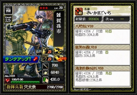 card111