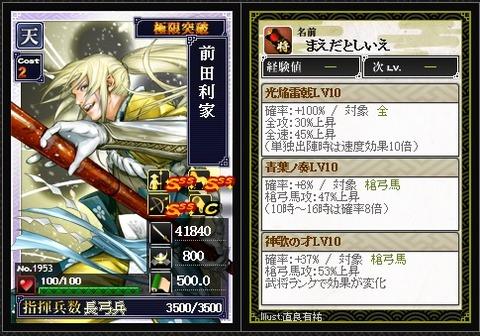 card096