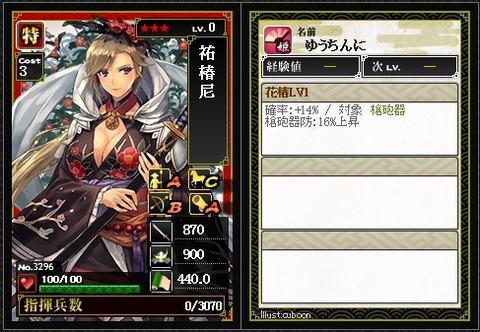 card107