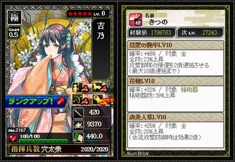 card093