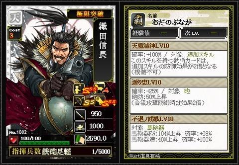 card089