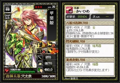 card110