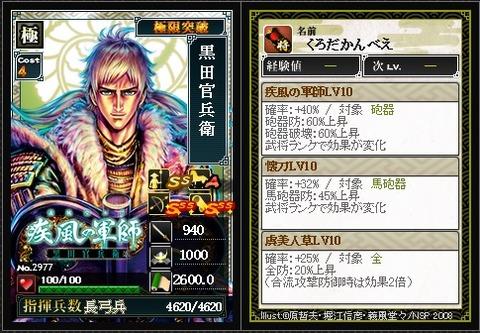 card086