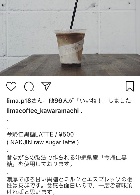 IMG_3938