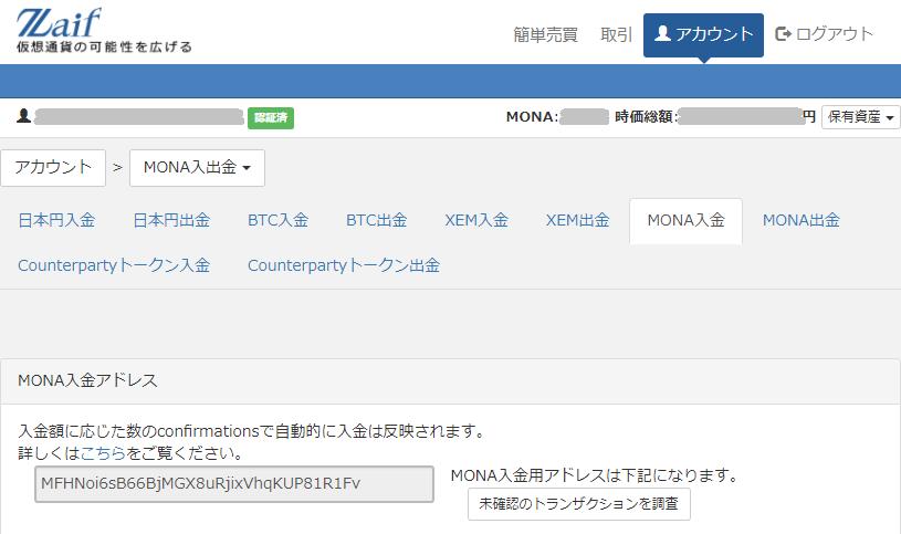 deposit_mona