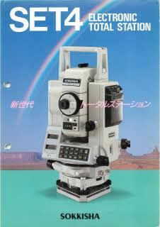 1987-00SC SET4 カタログ