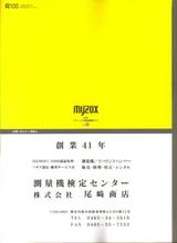 5f7ac4e3.jpg