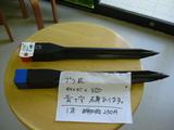 76e0519b.JPG