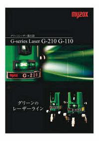 Gシリーズ_page001