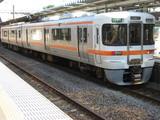 c26ae7b8.JPG