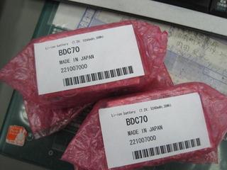 BDC70バッテリー