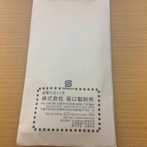 7E5BD80E-840E-4BA5-98A0-518126168A64