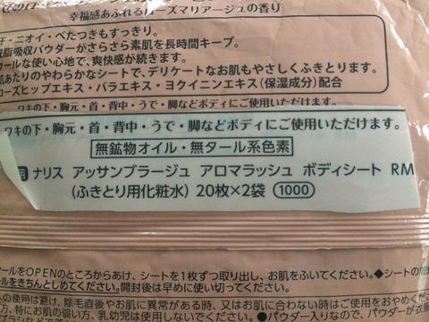 76EE05DB-3DC9-4C34-B1BA-13D37F9891E4