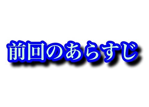 2E156E1C-81BF-499C-8A53-4A2FD93AA5EA