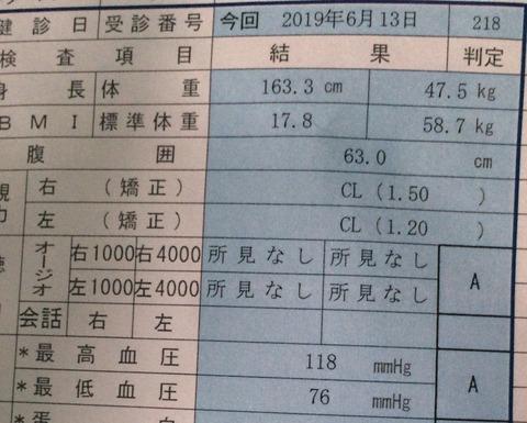 21BAA165-6C39-4BC1-A863-D6C388E80205