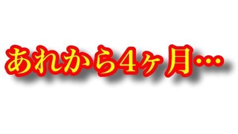 450BD59F-C6A1-4DB1-8176-2B619973D143