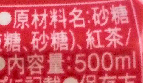 4C991852-8E2A-419B-8FE8-621BE585A818