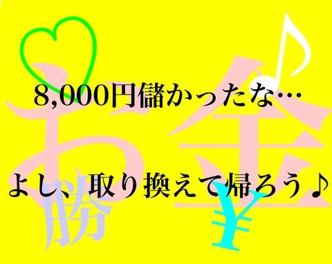110F4160-3535-4B64-A246-B6C3890E3172