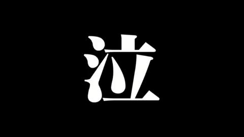 IMG_1758
