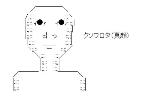 8A632212-B6AD-4645-9C6A-59E15E1BA1CB