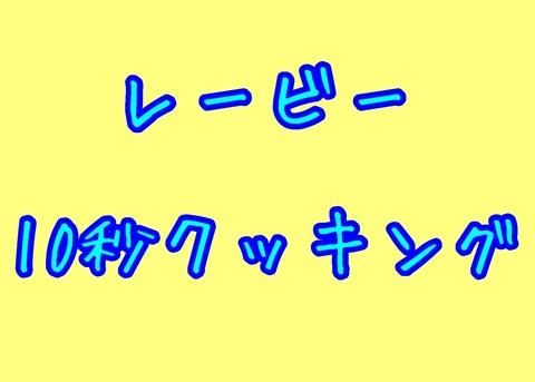 648AC05D-221F-46E2-B41D-681381F09B21