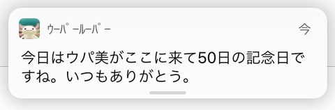 0B941D98-6BDF-4B3E-AC95-B10ACE139842
