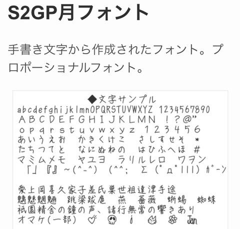 656BD96B-E42D-4C22-9EB0-B749DA47093E