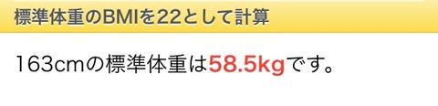 675ABBEC-18CC-4F43-9E45-6083B0C441AF