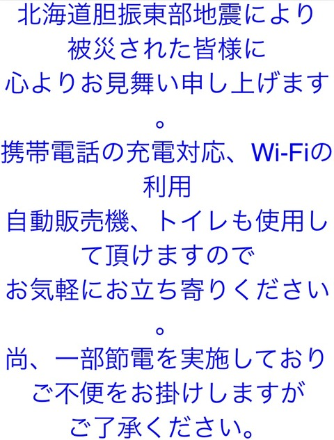 7BC158A1-98D6-4F9B-9AD9-36FF19FD1EE0