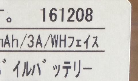053F4D6C-3ADD-4FF4-B5FC-349FBB3A7653