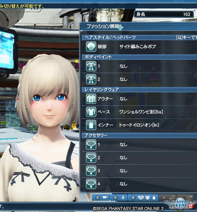 CC2065_20_01