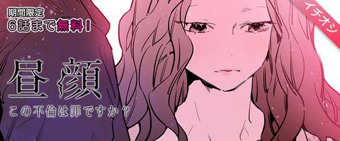 720_300_ichioshi