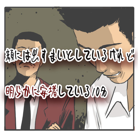 제목 없음-4