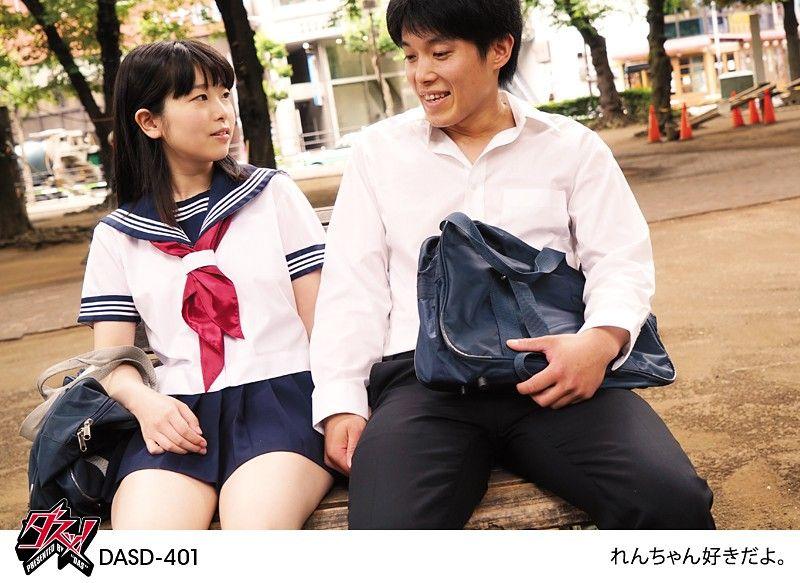 寝取られ種付けプレスされていた ひなみれん (4)