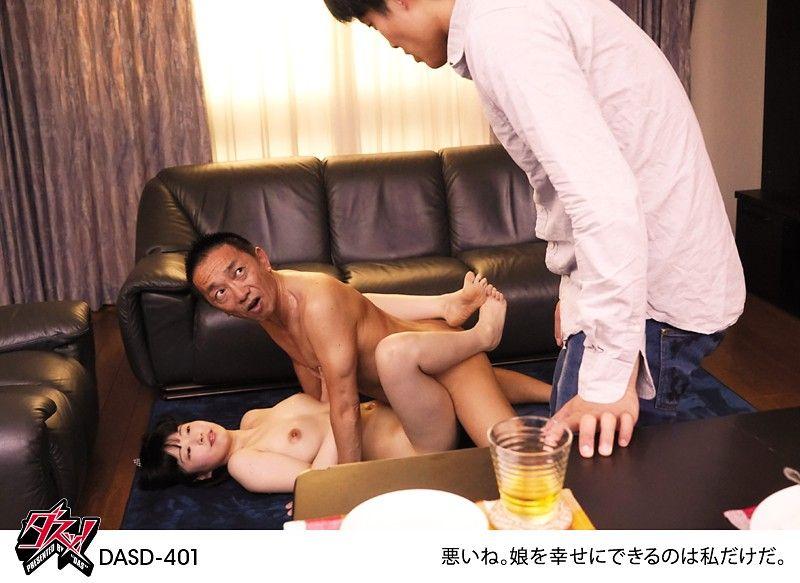 寝取られ種付けプレスされていた ひなみれん (5)