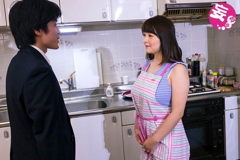 隣人の情婦になってしまった妻4 後藤里香 (3)