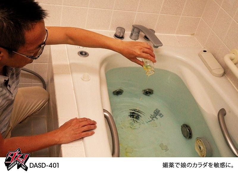 寝取られ種付けプレスされていた ひなみれん (10)