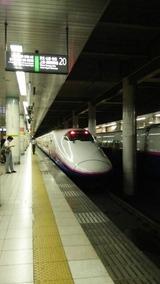 新幹線だー!
