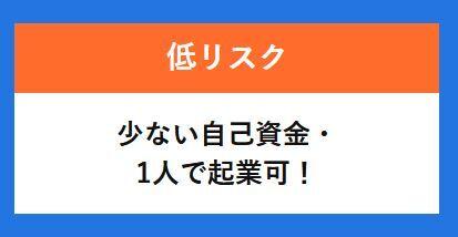 R020923   2A8日本結婚相談所連盟副業OK