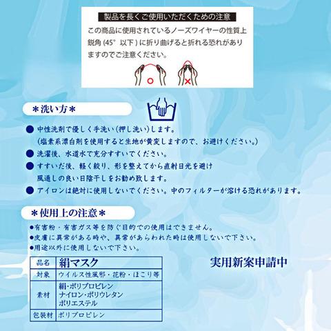 R020726    2藤井聡太棋聖着用 勝負マスクod-1039_2