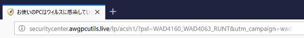 偽サイト(windows)_7